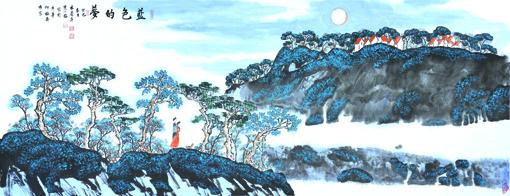 陈长智 林庆萍《蓝色的梦》