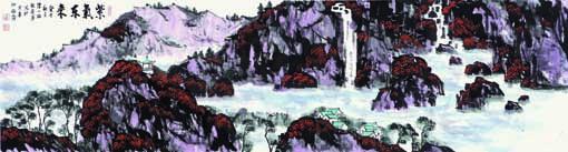 陈长智 林庆萍《紫气东来》