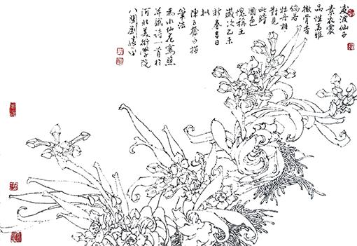 《水仙花》凌波仙子素衣裳,品性高雅彻骨香,倘若牡丹相对见,此时国色愧称王!