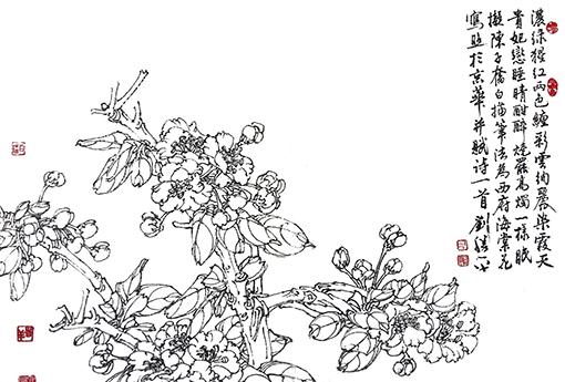 《西府海棠花》 浓绿猩红两色缠,彩云绚丽染霞天,贵妃恋睡睛酣醉,烧罢高烛一样眠。