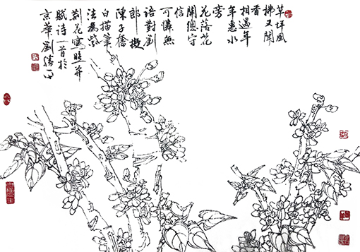 《紫荆花》草坪风拂又闻香,相遇年年惠水旁,花落花开总守信,可怜无语对刘郎。