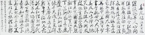 《春风颂》藏头诗 尺寸:200x50cm