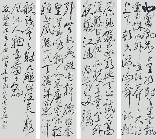 《沁园春 雪》毛泽东诗词 尺寸:138x39cmx4