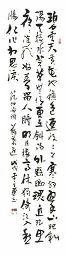 云生华作品9