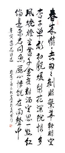王碧清作品2