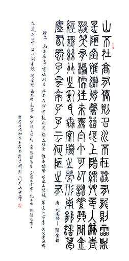 王碧清作品3