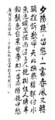 王碧清作品4
