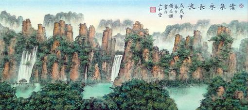 杨志谦作品3