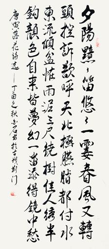 王碧清作品1