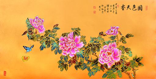 《国色天香》 67cmx136cm 2014年