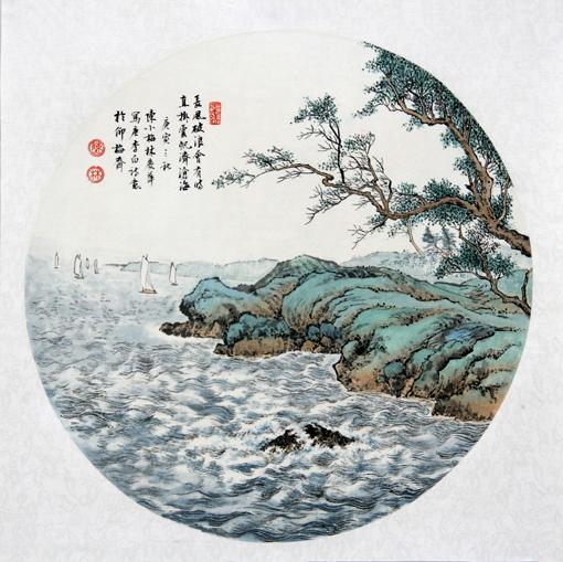 《长风破浪 》44cm×44cm 2010年