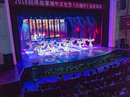 6月3日,秭归县屈原艺术团演员在表演民俗歌舞剧《大端午》