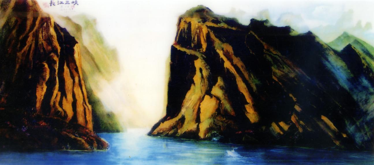 《长江三峡》
