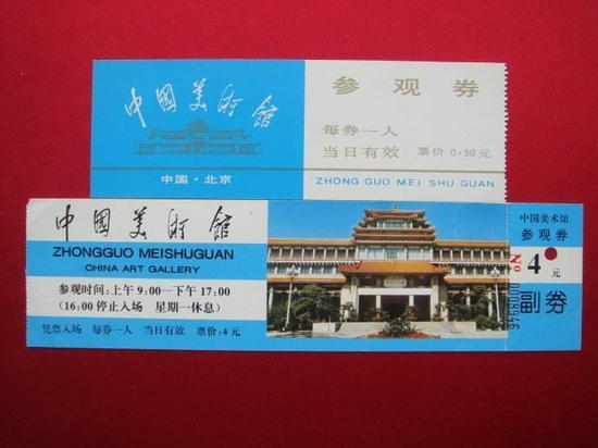 文夏:美术馆门票背后的悲与痛