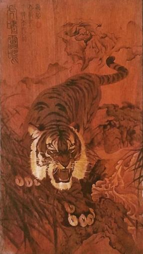 《虎》烙画作品
