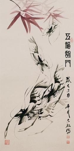 《五福临门》国画作品