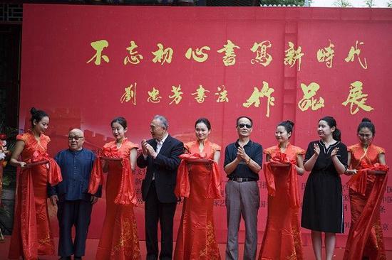 刘忠芳书法作品展在京举办