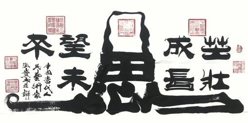 张宝玉作品3