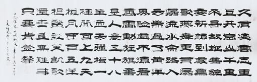 张宝玉作品毛泽东诗词《水调歌头》