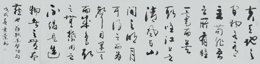 王景兰作品1