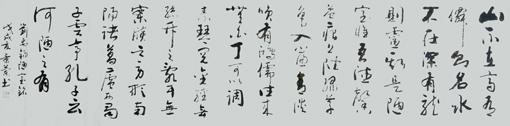 王景兰作品6