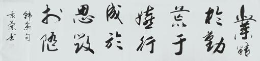 王景兰作品7