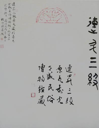 魏泮玮作品6