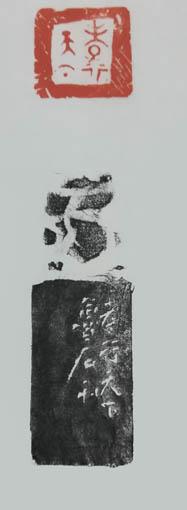 魏泮玮作品9