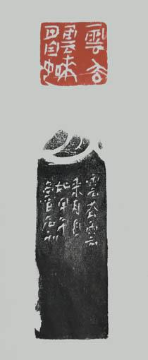 魏泮玮作品10