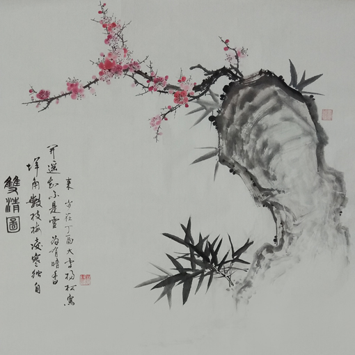 杨松作品2