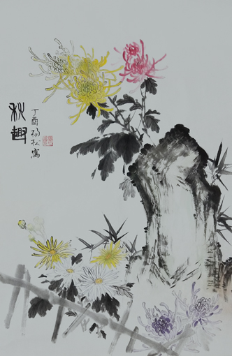 杨松作品3
