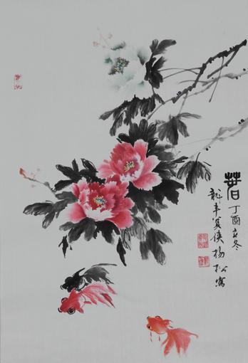 杨松作品4