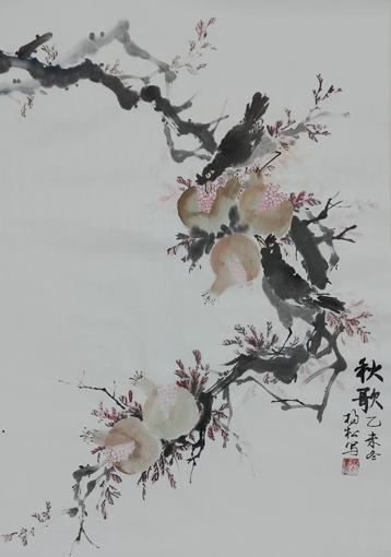 杨松作品9