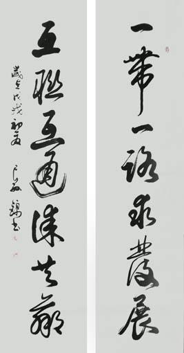 长孙锦作品2