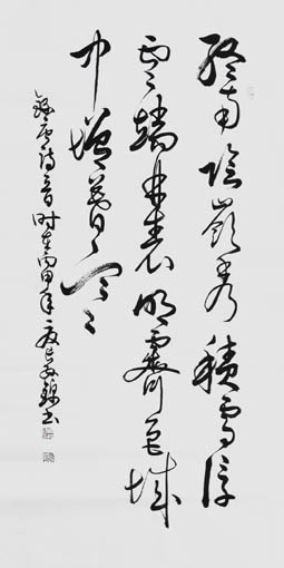 长孙锦作品4