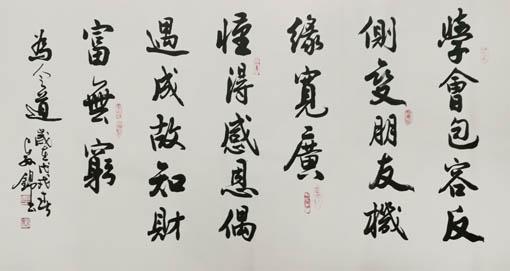 长孙锦作品7