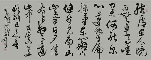 长孙锦作品9