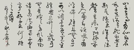 长孙锦作品10