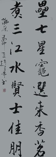 赵运希作品5