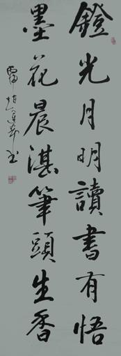 赵运希作品6