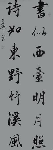 赵运希作品8