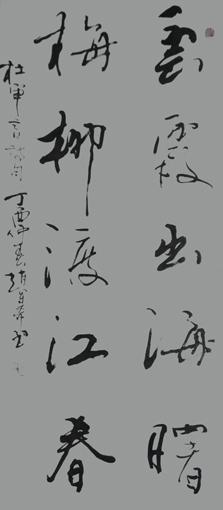赵运希作品9