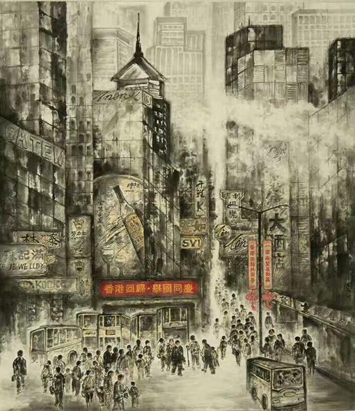 2017年中国美术家协会
