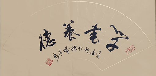 罗清泉作品5