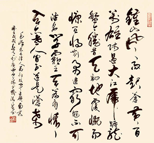 罗清泉作品10