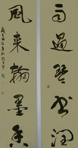 行草《雨过琴书润,风来翰墨香》对联 规格:138cm×34cmx2