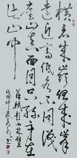 江佑振作品1