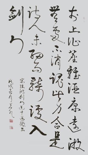 江佑振作品5
