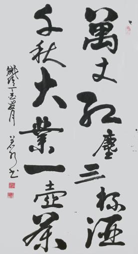 江佑振作品6