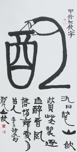 江佑振作品7